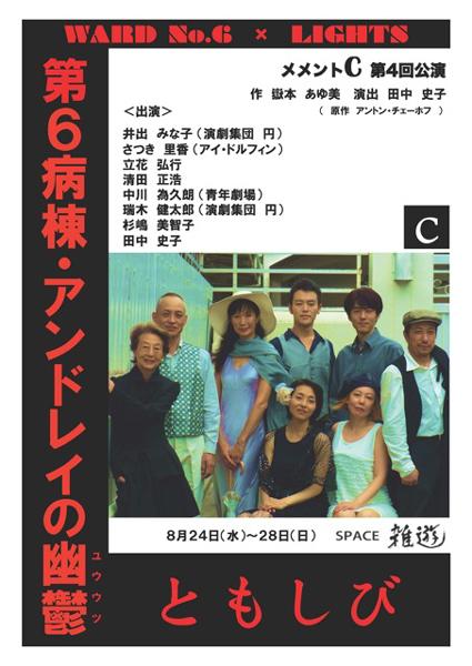 2011年の公演情報